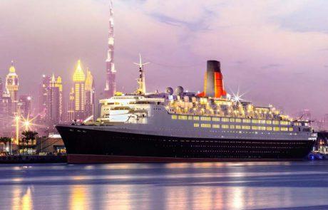 קווין אליזבת 2: המלון שלי בדובאי