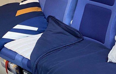 """לופטהנזה מציעה: """"שורת שינה"""" במחלקת תיירים"""