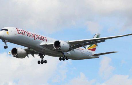 אתיופיאן איירליינס תפעיל טיסה מאדיס אבבה לתל אביב