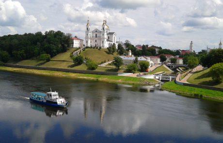 ויטבסק, בלארוס – תיירות של תרבות