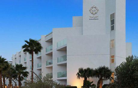 מלון הרברט סמואל הריף דורג 6 ברשימת המלונות הטובים במזרח התיכון