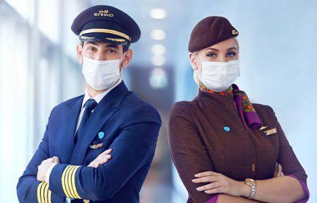 איתיחאד- חברת התעופה הראשונה בעולם שחיסנה את כל צוותי האוויר