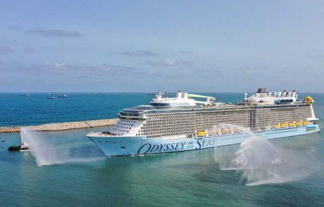 ביטול עונת ההפלגות של Odyssey of the Seas מחיפה