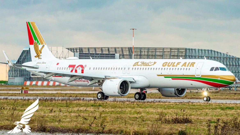 גאלף אייר: קבלו את מטוס האיירבוס A321neoLR מהדורת חגיגות ה-70