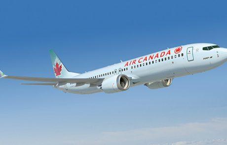 """אייר קנדה מוסיפה עשרות טיסות ליעדים בארה""""ב"""