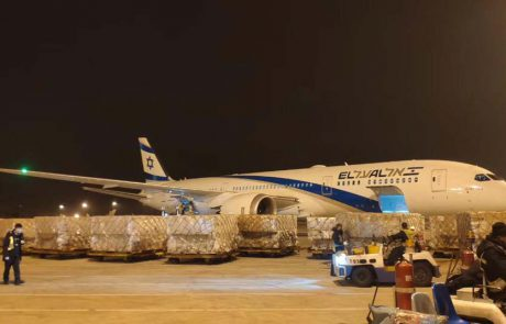 """מטוס ראשון של אל על מסין, נחת הבוקר בנתב""""ג"""