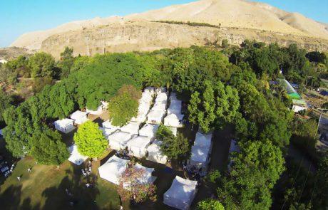חופשה ישראלית בכפר האוהלים: הכי בטוח באוויר הפתוח בחמת גדר