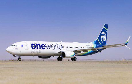 אלסקה איירליינס הצטרפה רשמית לברית התעופה ואן וורלד