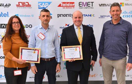 רשת מלונות דן זכתה בפרס מצטייני המחשוב לשנת 2020