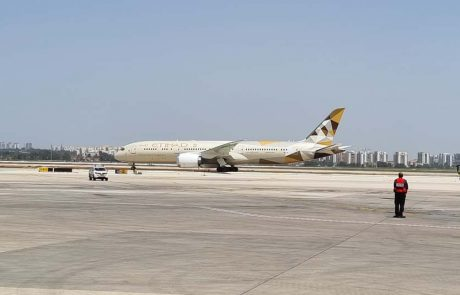 מבצע לטיסות מתל-אביב לאבו-דאבי: החל מ-99 דולר