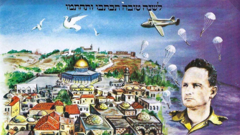 """תערוכת בולים וירטואלית בהשתתפות אספנים מישראל, ארה""""ב והאמירויות"""