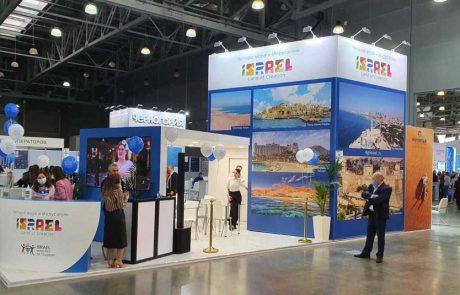 חוזרים לשיגרה: משרד התיירות משתתף פיזית ביריד התיירות MITT ברוסיה