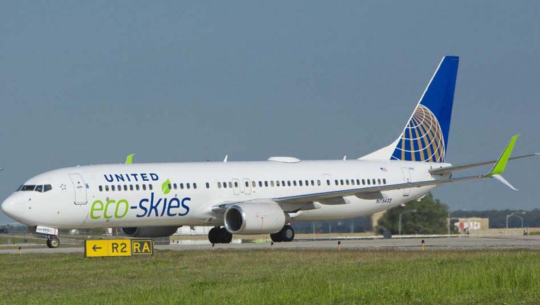 תיקון לתקנות המגבילות כניסת כלי טיס לישראל ויציאתם ממנה