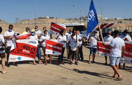 עובדי נמל אילת בהפגנת סולידריות עם עובדי ארקיע