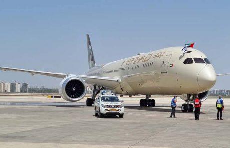 """הטיסה הסדירה הראשונה של איתיחאד איירווייז נחתה בנתב""""ג"""