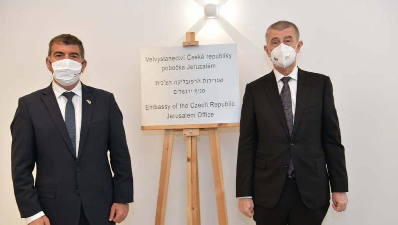 חנוכת משרד השגרירות הצ׳כית בירושלים