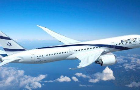 שוב שיבושים באל על בעקבות סכסוך עם הטייסים