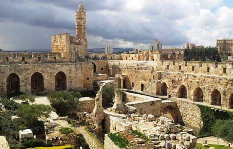 מוזיאון מגדל דויד בירושלים מזמין את הקהל לביקור מיוחד ביום הבחירות