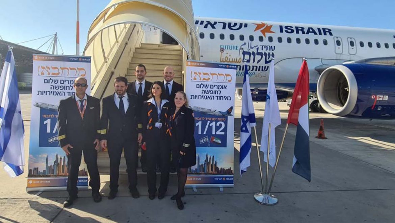 מטוס ישראייר ביצע הבוקר את הטיסה המסחרית הראשונה לדובאי