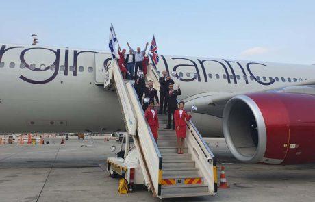 וירג'ין אטלנטיק משהה את הטיסות לישראל