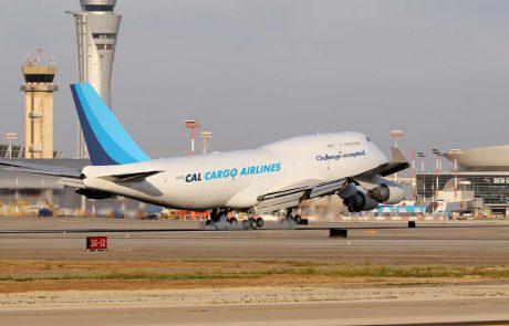 """קאל תעופה: מטען ענק של ציוד התגוננות מקורונה נחת הבוקר בנתב""""ג"""