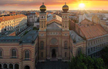 ביקור חובה: אתרי מורשת יהודית בהונגריה
