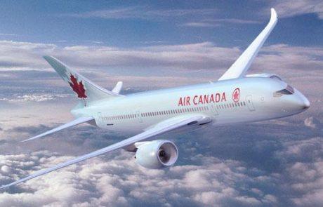 בוחרים לטוס אייר קנדה