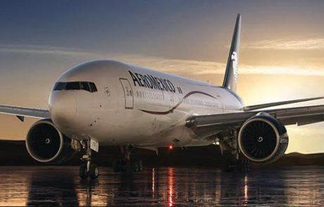 Aeromexico : מחירי מבצע