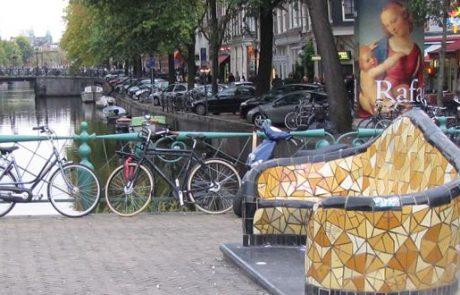 פתאל נכסים תבנה מלון עסקים באמסטרדם