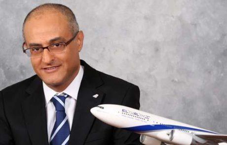 """אל על: """" שותפויות עם חברות תעופה מובילות"""""""