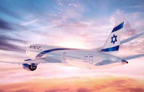 אל על היא מותג-על בישראל 2018