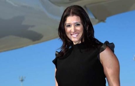 מירה פיזיצקי מונתה לראש אגף שירות בטיסה באל על