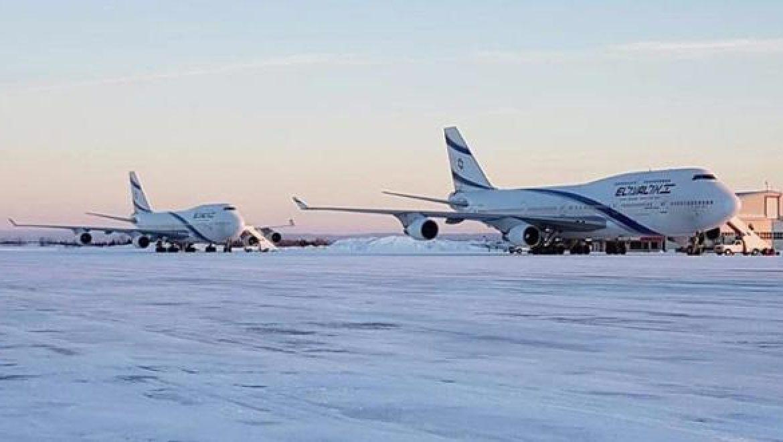 """מטוס החילוץ של אל על מקנדה נחת בנתב""""ג"""