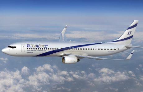 אל על תשיב את מחלקת העסקים בטיסות לברלין וקייב