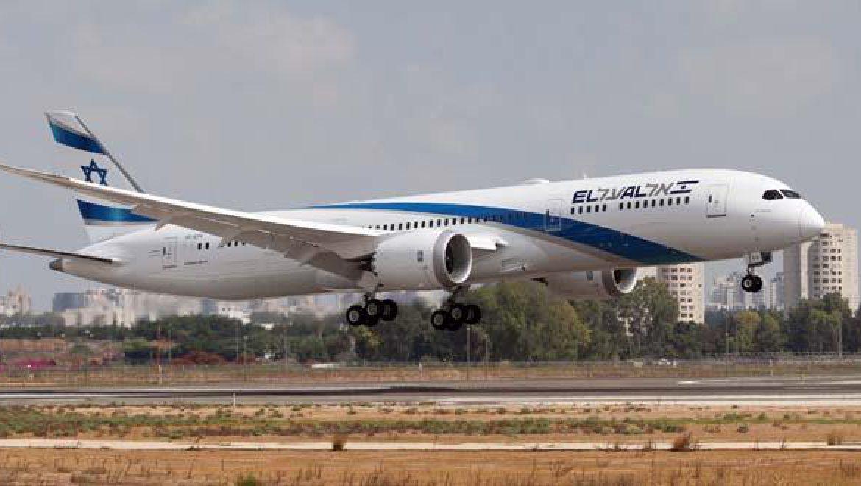 מטוס הדרימליינר של אל על נחת בישראל