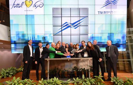 הנהלת חברת פתאל פתחה הבוקר את המסחר בבורסה