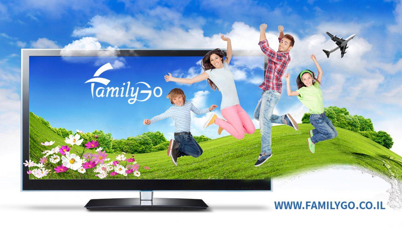 פמלי גו: האתר שיהפוך את החופשה המשפחתית שלכם לחווייה מסחררת