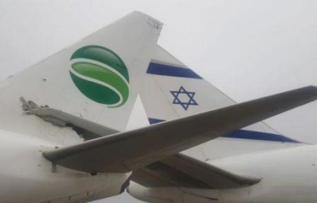"""התנגשות מטוסים בנתב""""ג"""