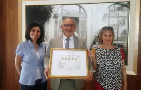 דירוג 5 כוכבים למלון הרברט סמואל ירושלים