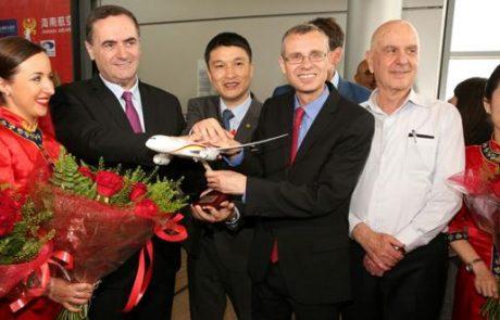 לטוס לבייג'ינג ב-750 דולר וטיסות המשך חינמיות לשנחאי וגואנגז'ו