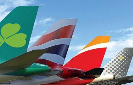 טיסות לאו קוסט של IAG לטווחים ארוכים מברצלונה
