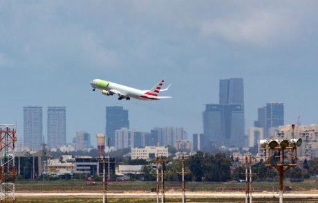 התעשייה האווירית תערוך מטס הצדעה למדינת ישראל ביום העצמאות