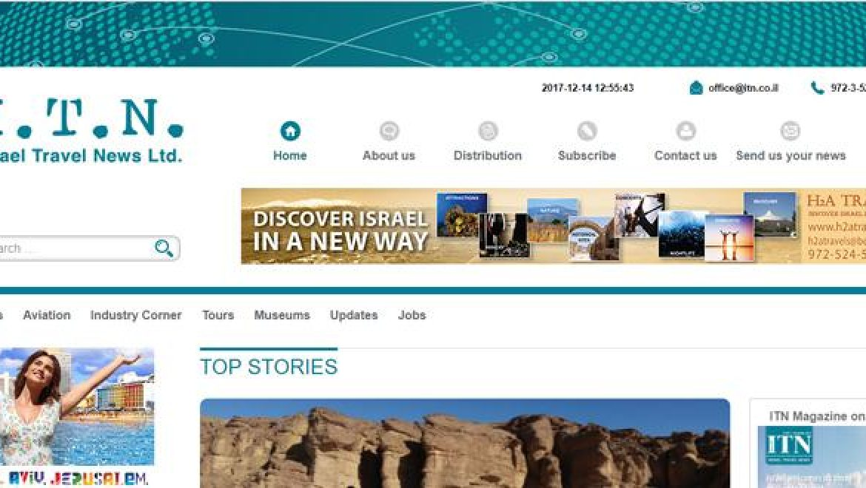 אתר חדשות התיירות המקצועי ITN משתדרג