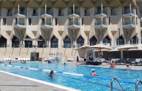 רעידת אדמה בבית הדין של התאחדות בתי המלון בישראל