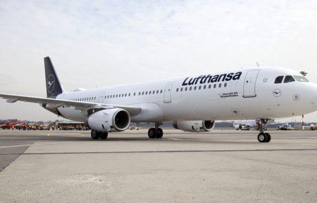 לופטהנזה חוגגת יובל לפעילותה בישראל ומשיקה טיסות לאילת
