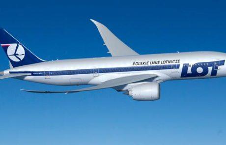 לוט איירליינס : קווי תעופה חדשים