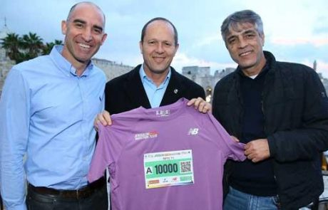 הושק מרתון וינר ירושלים