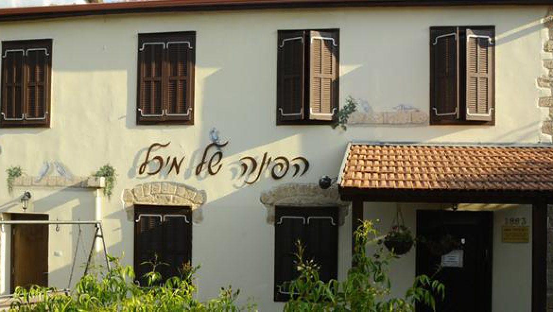 הפינה של מיכל: מלון בוטיק בניחוח של פעם