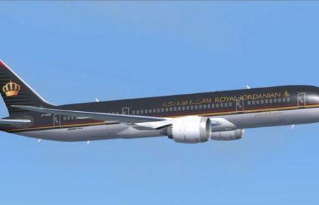 רויאל ג'ורדניאן: טיסה יומית לניו יורק החל מהקיץ הקרוב