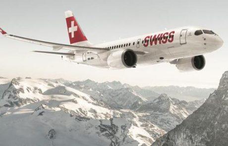 SWISS: מטוס סילון חדשני מסדרת Bombardier C